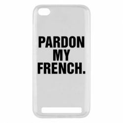 Чехол для Xiaomi Redmi 5a Pardon my french. - FatLine