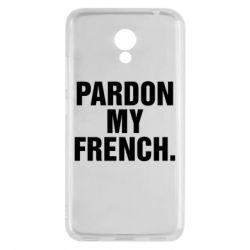 Чехол для Meizu M5c Pardon my french. - FatLine
