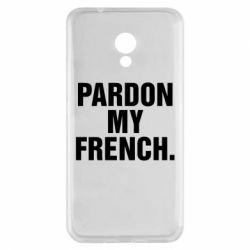 Чехол для Meizu M5s Pardon my french. - FatLine