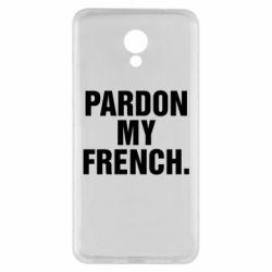 Чехол для Meizu M5 Note Pardon my french. - FatLine