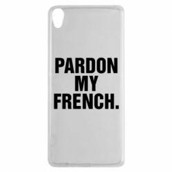 Чехол для Sony Xperia XA Pardon my french. - FatLine