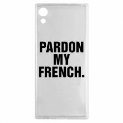 Чехол для Sony Xperia XA1 Pardon my french. - FatLine