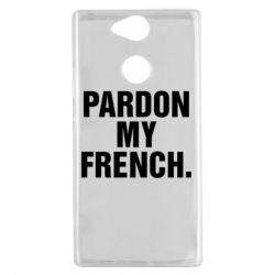 Чехол для Sony Xperia XA2 Pardon my french. - FatLine