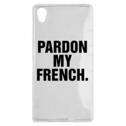 Чехол для Sony Xperia Z1 Pardon my french. - FatLine