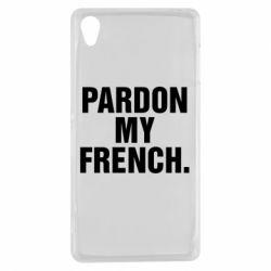 Чехол для Sony Xperia Z3 Pardon my french. - FatLine