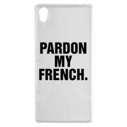 Чехол для Sony Xperia Z5 Pardon my french. - FatLine
