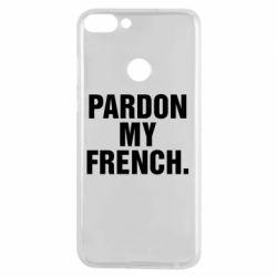 Чехол для Huawei P Smart Pardon my french. - FatLine