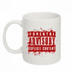 Кружка 320ml Parental Advisory Blood - FatLine