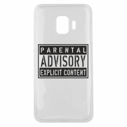 Чохол для Samsung J2 Core Parental Advisory