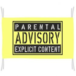 Прапор Parental Advisory