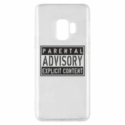 Чохол для Samsung S9 Parental Advisory