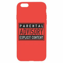 Чохол для iPhone 6/6S Parental Advisory