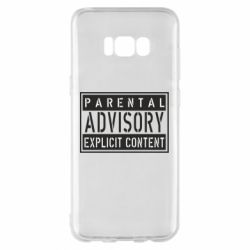 Чохол для Samsung S8+ Parental Advisory