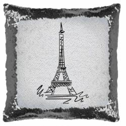 Подушка-хамелеон Paris