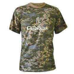 Камуфляжная футболка Parkour jump - FatLine