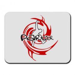 Коврик для мыши Parkour Logo - FatLine