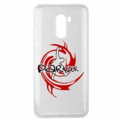Чехол для Xiaomi Pocophone F1 Parkour Logo - FatLine