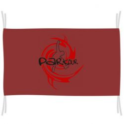 Прапор Parkour Logo