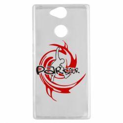 Чехол для Sony Xperia XA2 Parkour Logo - FatLine