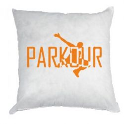 Подушка Parkour Logo - FatLine