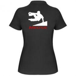 Женская футболка поло Parkour Run