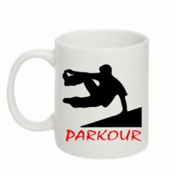 Кружка 320ml Parkour Run