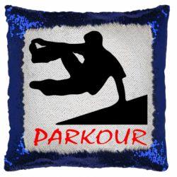 Подушка-хамелеон Parkour Run