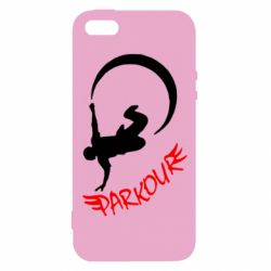 Чохол для iphone 5/5S/SE Parkour