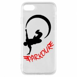 Чохол для iPhone 7 Parkour