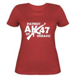 Женская футболка Patriot of Ukraine - FatLine