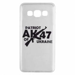 Чехол для Samsung A3 2015 Patriot of Ukraine