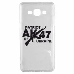 Чехол для Samsung A5 2015 Patriot of Ukraine