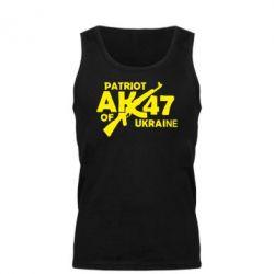 Мужская майка Patriot of Ukraine