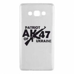 Чехол для Samsung A7 2015 Patriot of Ukraine