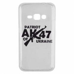 Чехол для Samsung J1 2016 Patriot of Ukraine