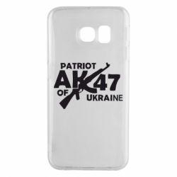 Чехол для Samsung S6 EDGE Patriot of Ukraine