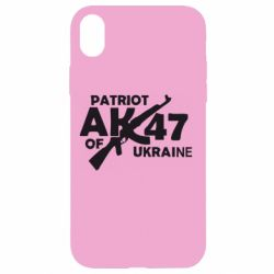 Чехол для iPhone XR Patriot of Ukraine