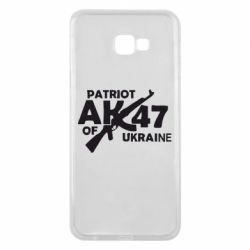 Чехол для Samsung J4 Plus 2018 Patriot of Ukraine