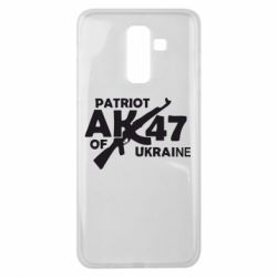 Чехол для Samsung J8 2018 Patriot of Ukraine