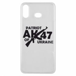 Чехол для Samsung A6s Patriot of Ukraine