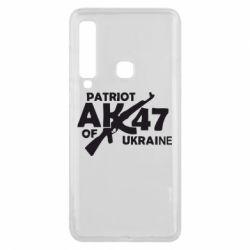 Чехол для Samsung A9 2018 Patriot of Ukraine