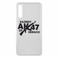 Чехол для Samsung A7 2018 Patriot of Ukraine