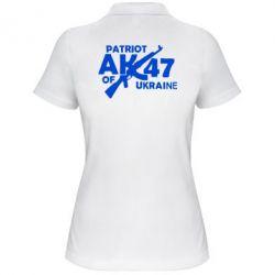 Женская футболка поло Patriot of Ukraine - FatLine