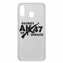 Чехол для Samsung A30 Patriot of Ukraine