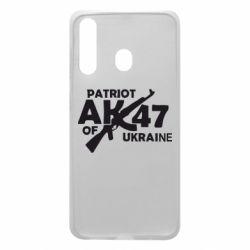 Чехол для Samsung A60 Patriot of Ukraine