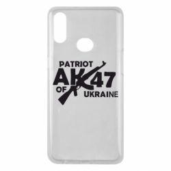Чехол для Samsung A10s Patriot of Ukraine