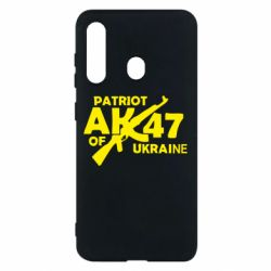 Чехол для Samsung M40 Patriot of Ukraine