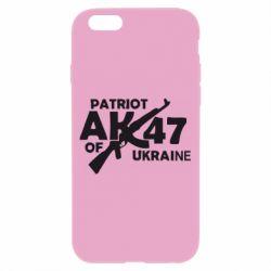 Чехол для iPhone 6 Patriot of Ukraine