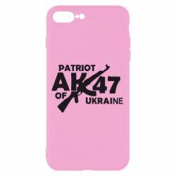 Чехол для iPhone 7 Plus Patriot of Ukraine