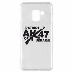 Чехол для Samsung A8 2018 Patriot of Ukraine
